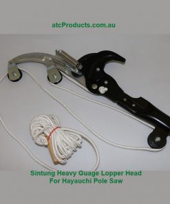 Sintung Heavy Guage Lopper Head for Hayauchi Pole